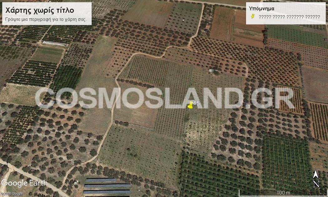 Αγροτεμάχιο 45 στρέμματα στην Ξυλοκέριζα 540.000 ευρώ